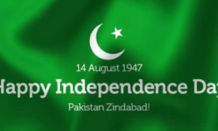 Merveilleux 14 August 1947 Happy Independence Day Pakistan Zindabad