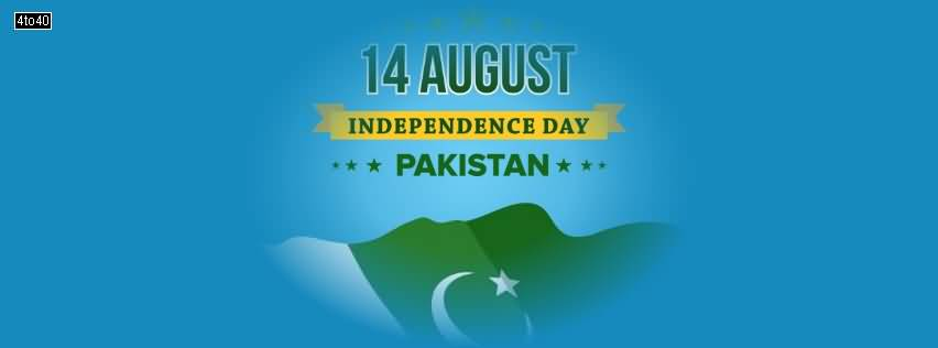 Beau 14 August Independence Day Pakistan Facebook Cover Photo