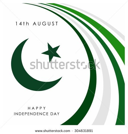 14th August Happy Independence Day Pakistan