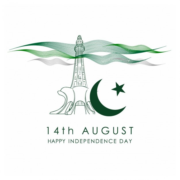 14th August Happy Pakistan Independence Day Card Awesome Design