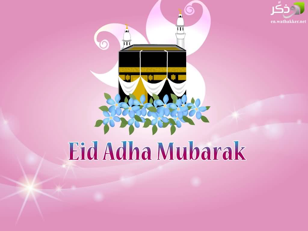 45 best wishes ideas about eid al adha 2017 on askideas eid adha mubarak greeting card m4hsunfo