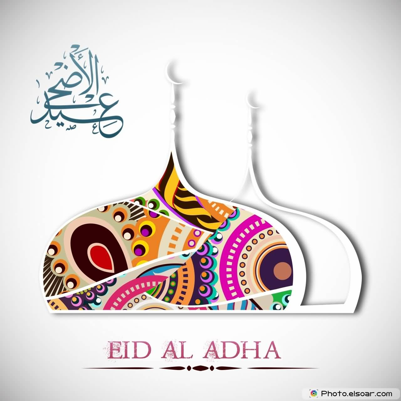 Happy eid al adha greeting cards gallery greeting card examples 45 best wishes ideas about eid al adha 2017 on askideas eid adha mubarak greeting card kristyandbryce Images