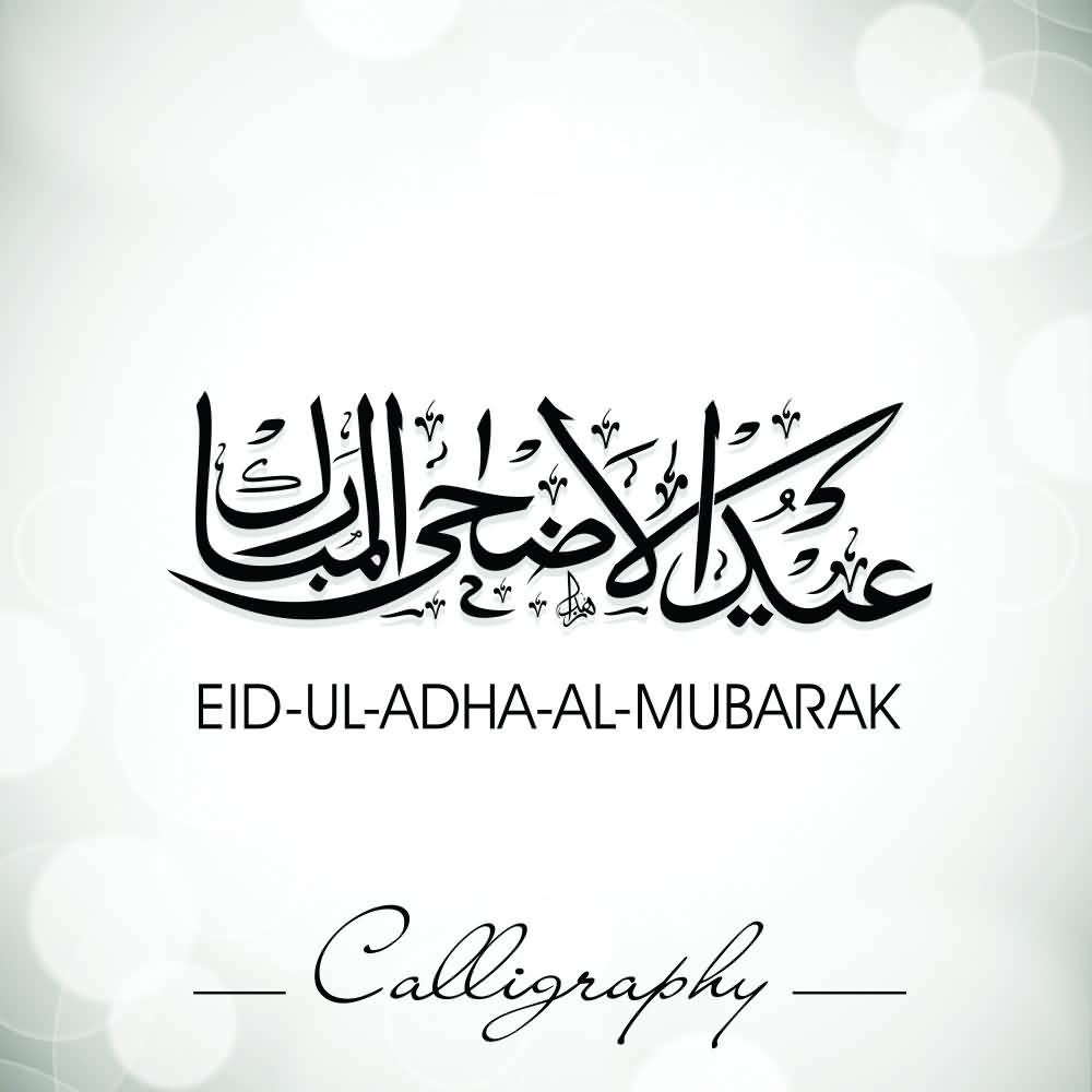 50 Best Ideas About Eid Al Adha On Askideas