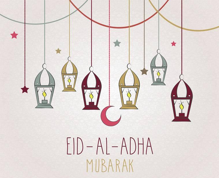 Eid al adha mubarak hanging colorful lantern illustration m4hsunfo