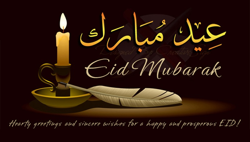 Good Allah Eid Al-Fitr Greeting - Eid-Mubarak-Heartly-Greetings-And-Sincere-Wishes-For-A-Happy-And-Prosperous-Eid  You Should Have_285759 .jpg