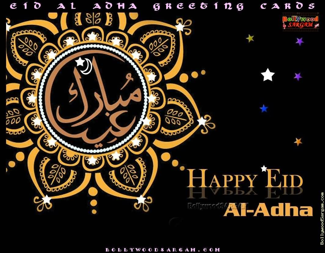 Happy Eid Al Adha Greeting Card