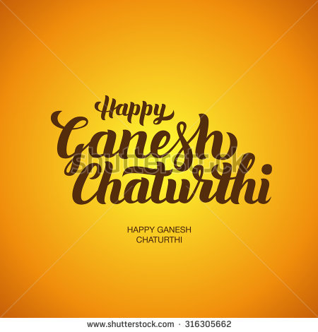 65 adorable ideas about ganesha chaturthi wishes and greetings happy ganesh chaturthi ecard m4hsunfo