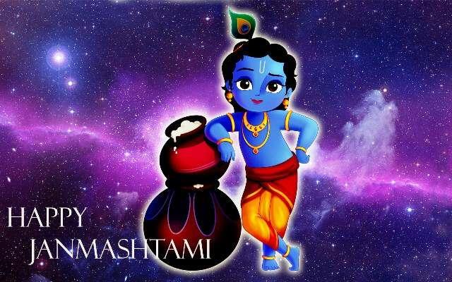 Happy Janmashtami Lord Krishna With Dahi Handi Illustration