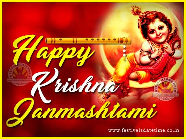 50 Best Janmashtami 2017 Wish Ideas