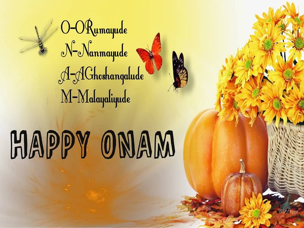 Happy Onam Pumpkins With Flowers In Basket