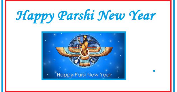 Happy Parsi New Year Greeting Card