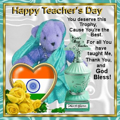 Happy Teacher's Day You Deserve This Trophy, Cause You're The Best