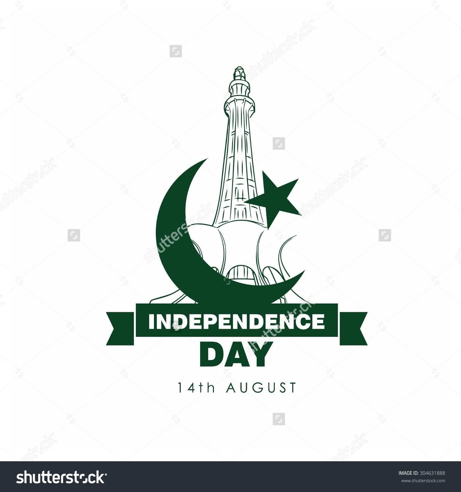 my dear homeland pakistan Home » uncategorized » why i love pakistan a speech written by muhammad ibrahim (mike)  dear fellows, pakistan my homeland is.