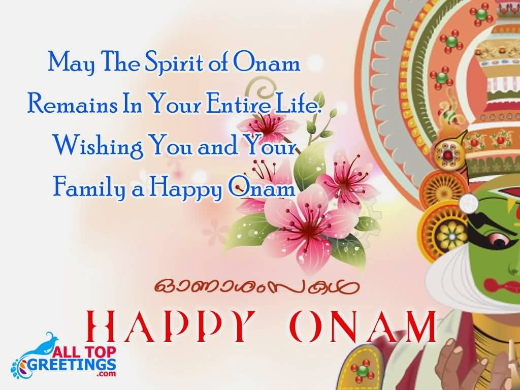 May the spirit of onam remains in your entire life wishing you and may the spirit of onam remains in your entire life wishing you and your family a happy onam happy onam greeting card m4hsunfo