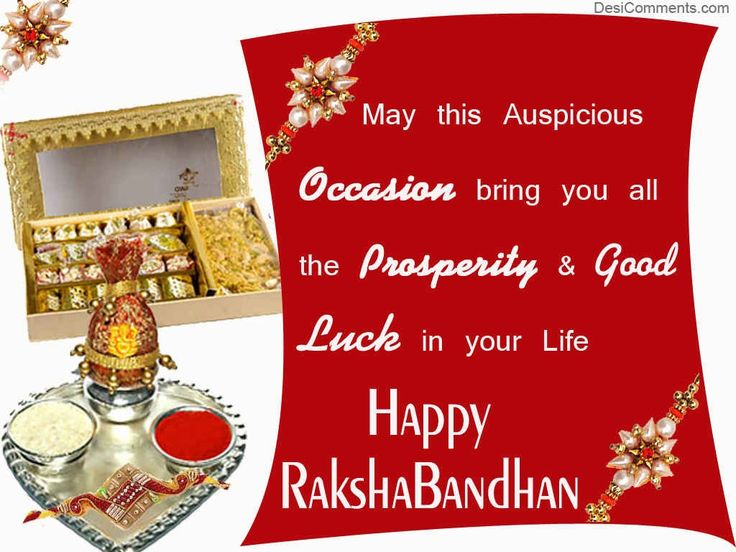 50 beautiful raksha bandhan wishes and greetings for brother may this auspicious occasion bring you all the prosperity good luck in your life happy raksha bandhan m4hsunfo