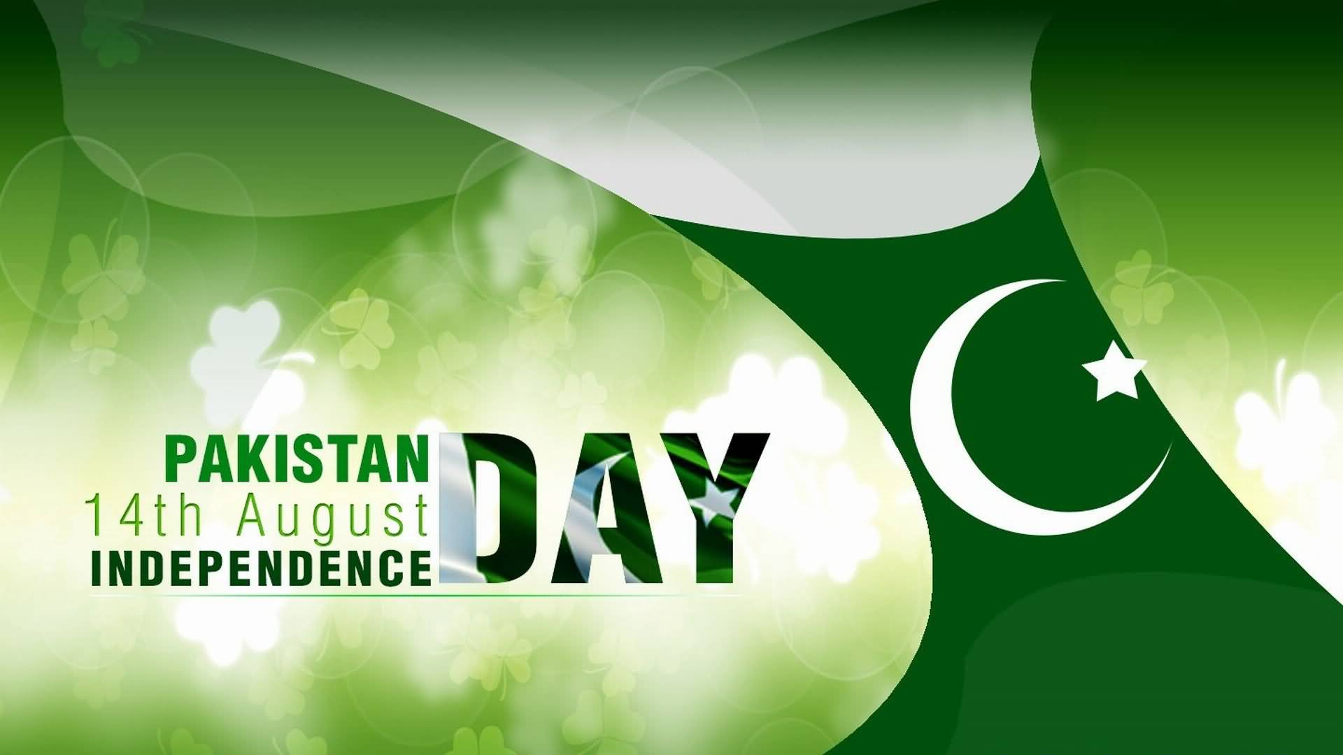 happy independence day pakistan essay Pakistan's independence day is celebrated annually on 14th august send happy independence day 2013 greetings and messages to your friends and family.