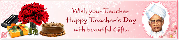 Wish Your Teacher Happy Teacher's Day With Beautiful Gifts Header Image