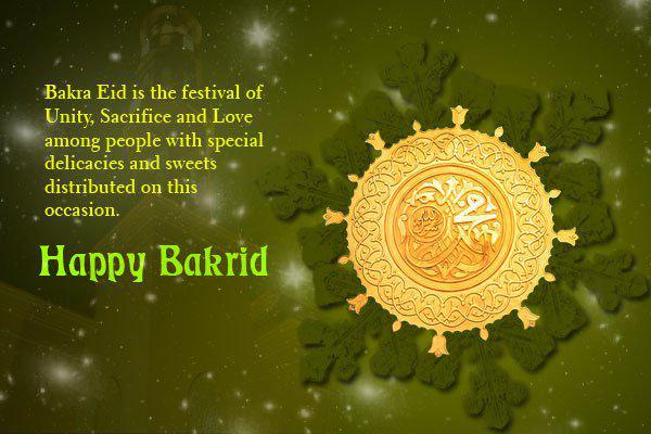 Bakrid Eid Mubarak Greeting Card