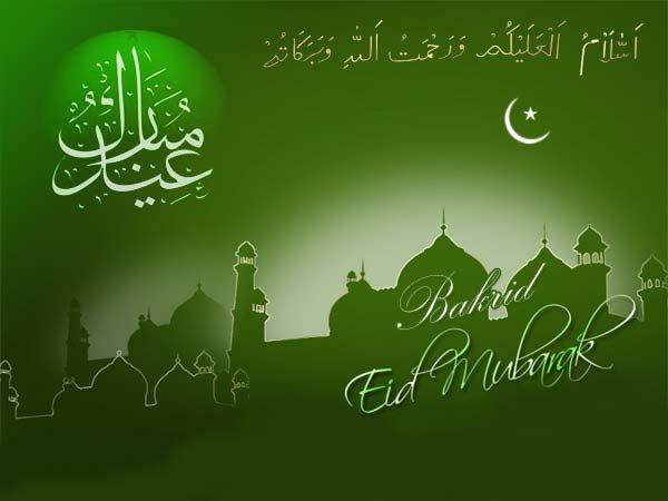 Bakrid eid mubarak greeting card m4hsunfo