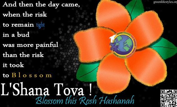 Blossom this rosh hashanah flower greeting card m4hsunfo