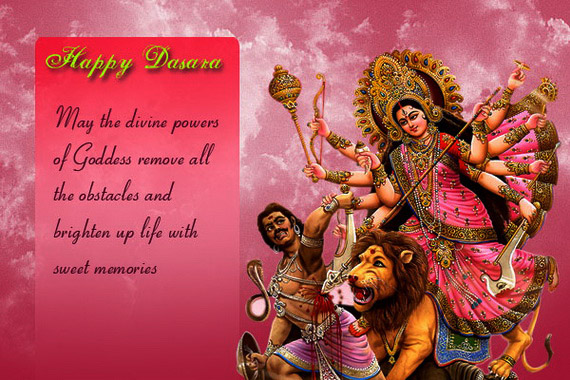 50 best dussehra 2017 greeting ideas on askideas happy dasara may the divine powers of goddess remove all the obstacles and brighten up life m4hsunfo