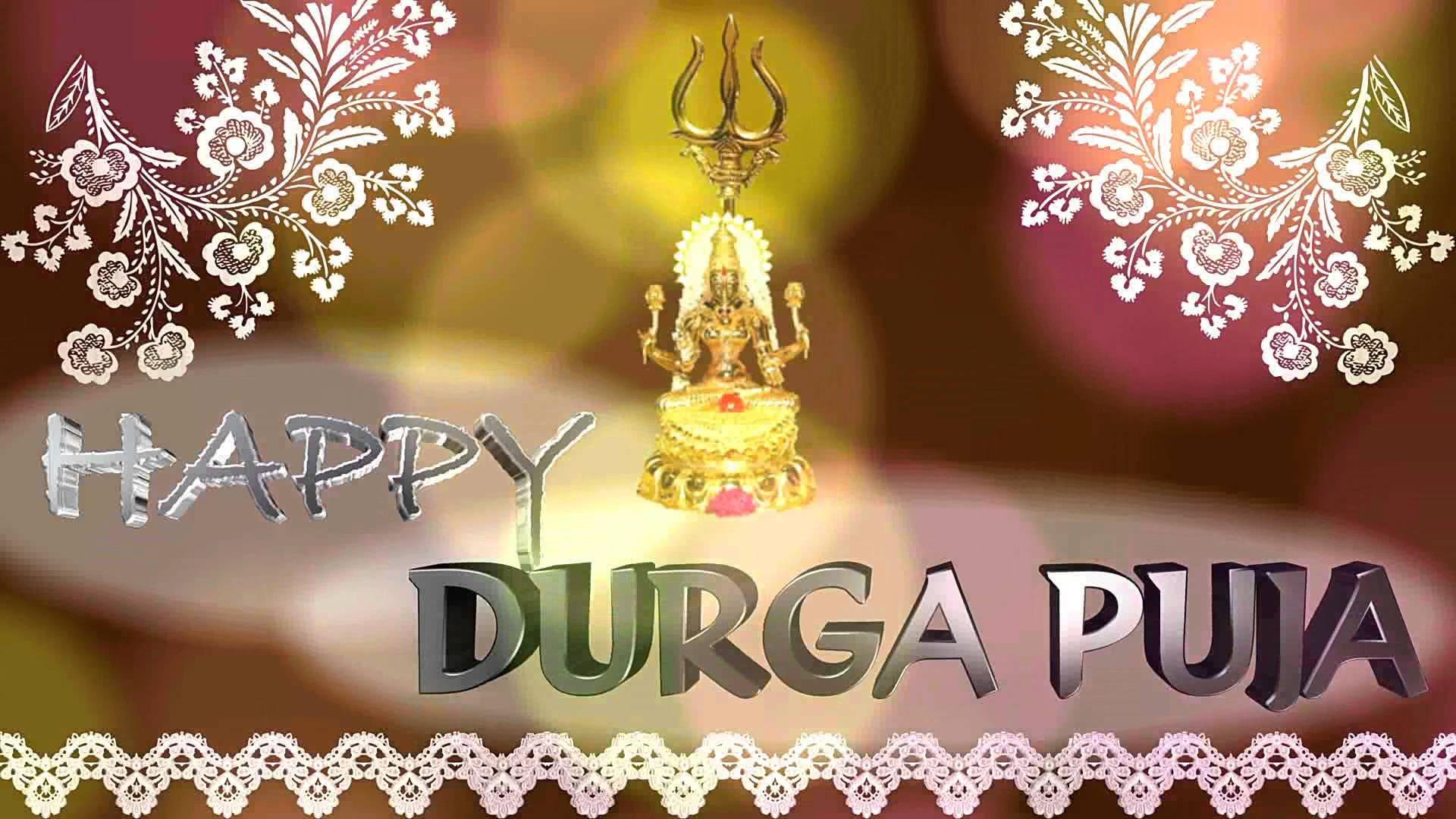 60 best durga puja greeting ideas on askideas happy durga puja 2017 wallpaper kristyandbryce Images