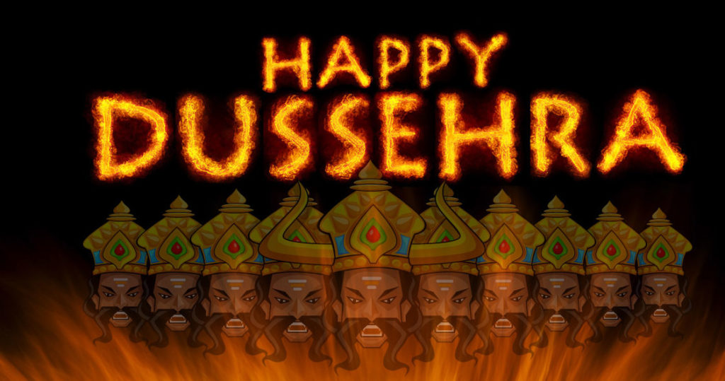 50 best dussehra 2017 greeting ideas on askideas happy dussehra 2017 greetings m4hsunfo