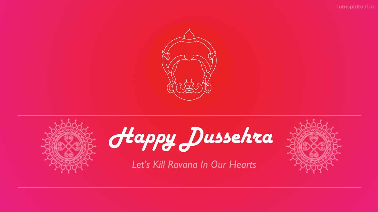 50 best dussehra 2017 greeting ideas on askideas happy dussehra lets kill ravana in our hearts greeting card kristyandbryce Images