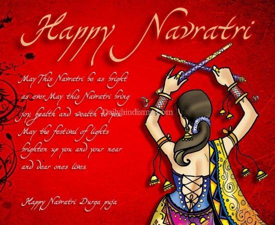 happy navratri durga puja girl playing dandiya picture