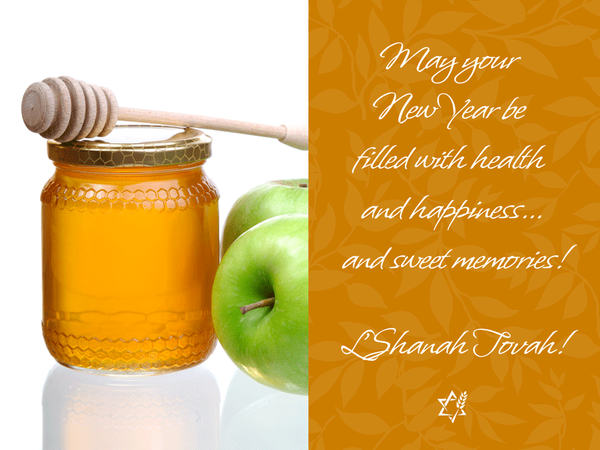 Happy rosh hashanah 2017 greeting card m4hsunfo