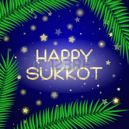 Happy sukkot 2017 greeting card m4hsunfo