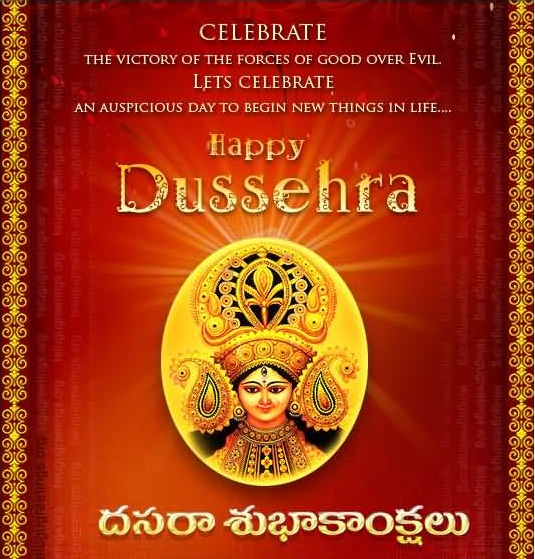Happy dussehra greetings telugu m4hsunfo