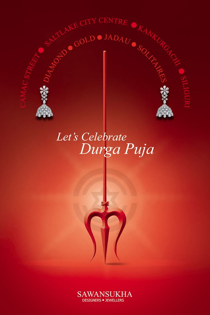 Lets celebrate durga puja greeting lets celebrate durga puja greeting card kristyandbryce Image collections