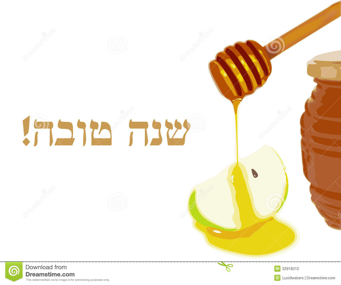 50 best rosh hashanah images on askideas rosh hashanah greetings hebrew text with apple and honey illustration m4hsunfo