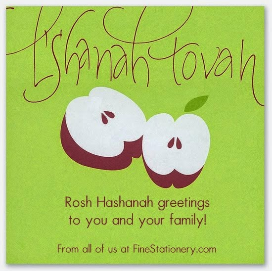 50 best rosh hashanah images on askideas rosh hashanah greetings to you and your family card m4hsunfo