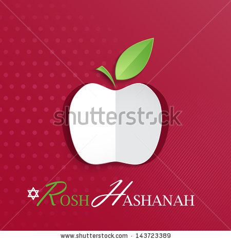 Rosh hashanah jewish new year apple greeting card m4hsunfo