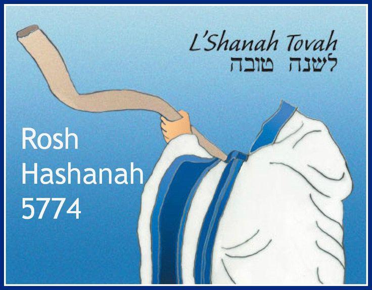 50 best rosh hashanah images on askideas rosh hashanah man blowing shofar picture m4hsunfo