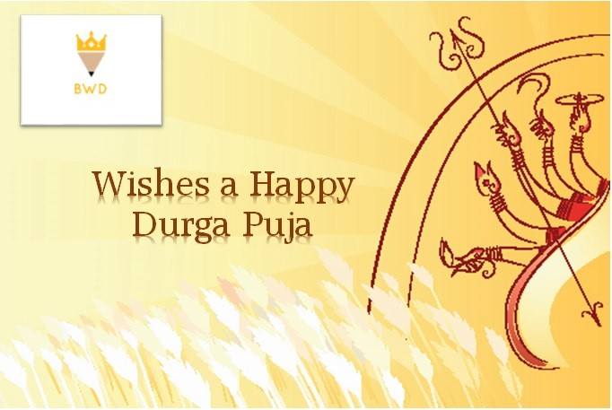 Wishes a happy durga puja greeting card m4hsunfo