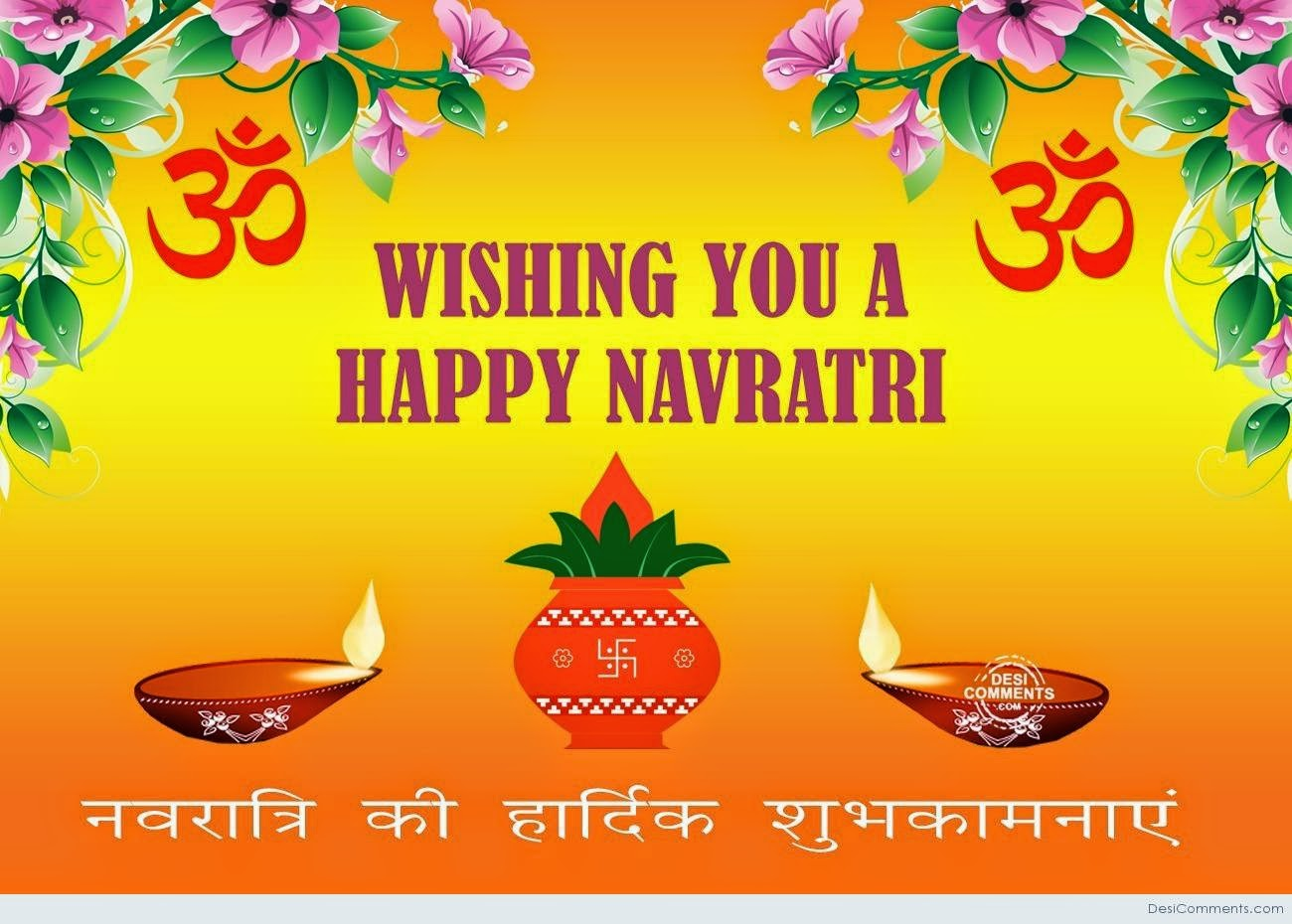 Wishing you a happy navratri greeting card kristyandbryce Choice Image