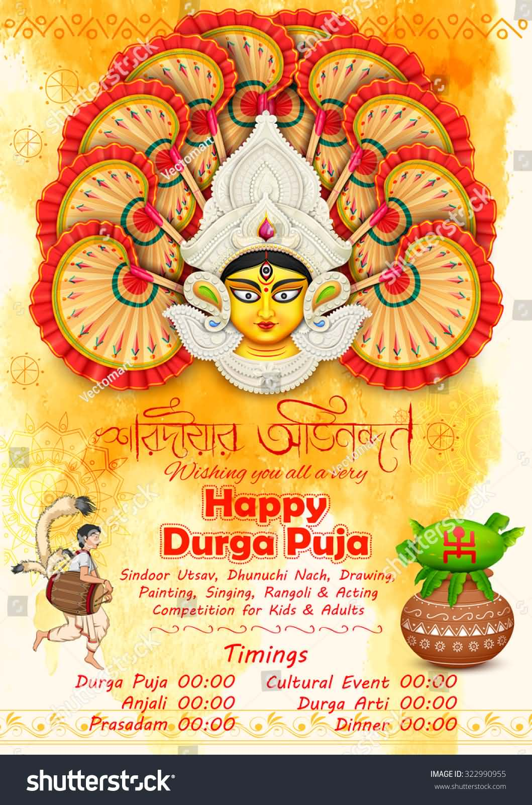 Wishing you all a very happy durga puja greeting card kristyandbryce Images