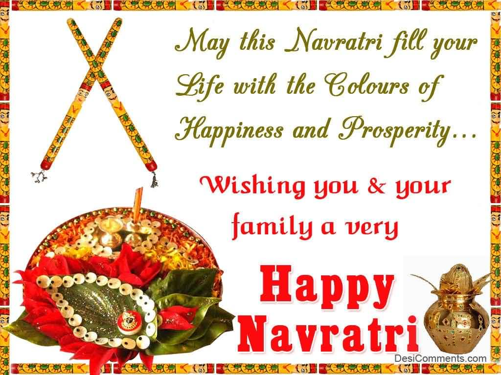 Wishing you and your family a very happy navratri kristyandbryce Choice Image