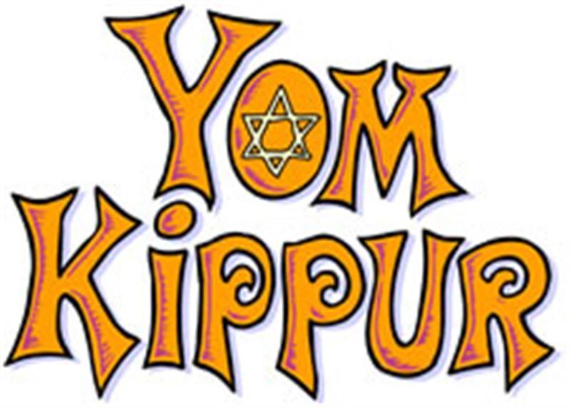 yom kippur greetings clipart rh askideas com yom kippur clipart