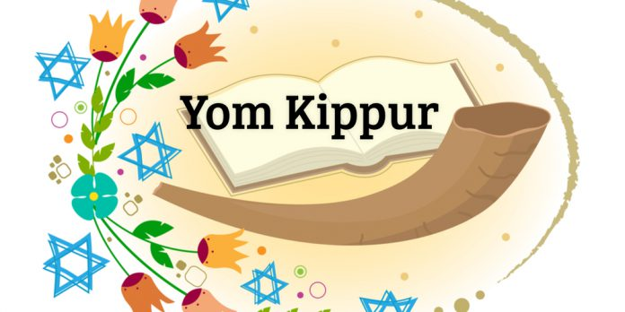 40 amazing yom kippur greeting ideas on askideas yom kippur shofar and flowers greeting card m4hsunfo
