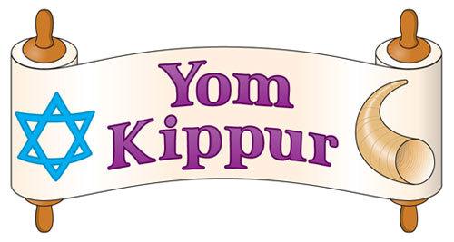 yom kippur wishes torah clipart rh askideas com Kwanzaa Clip Art Rosh Hashanah Clip Art