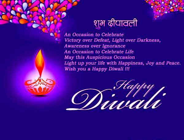 60 most amazing diwali greeting picture ideas an occasion to celebrate victory over defeat light over darkness happy diwali m4hsunfo