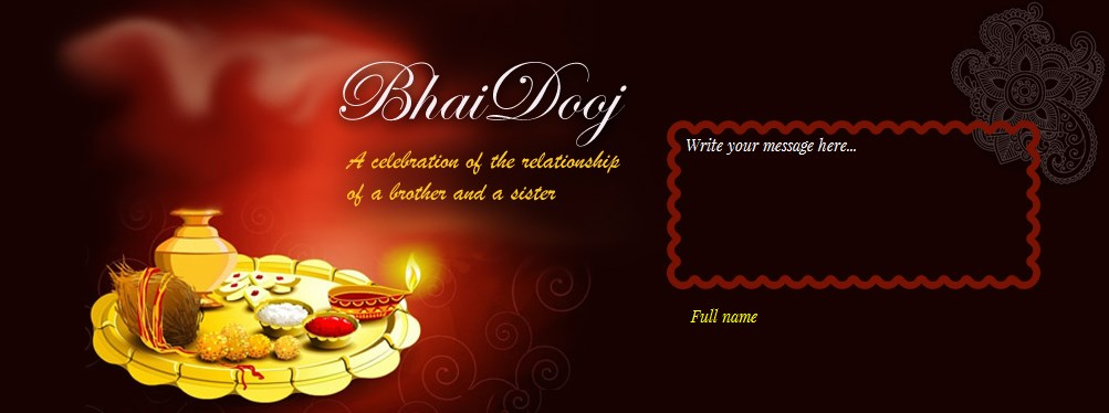 50 best bhai dooj 2017 greeting picture ideas bhai dooj greeting card m4hsunfo
