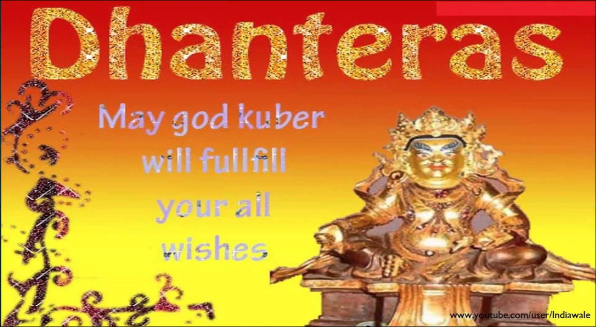 Dhanteras May God Kuber Will Fulfill Your All Wishes Happy Birthday May God Fulfill All Your Wishes