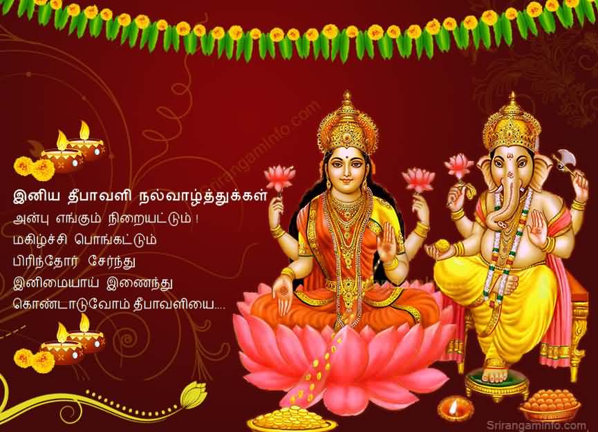 60 most amazing diwali greeting picture ideas diwali greetings in tamil m4hsunfo