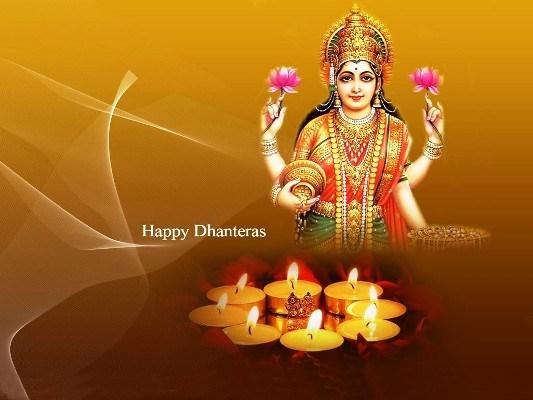 Happy Diwali And Dhanteras Wallpapers: Happy Dhanteras Card