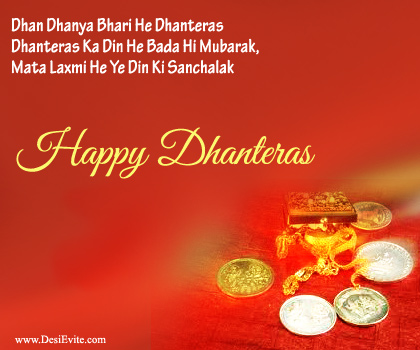 Happy dhanteras greeting card m4hsunfo